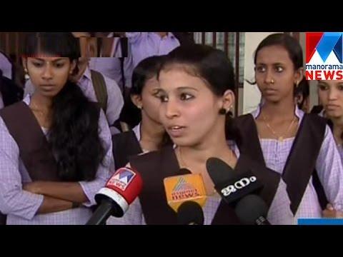 Students In Strike At Kasargod | Manorama News