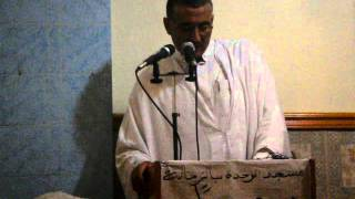 تكريم حفظة القرآن بمسجد الوحدة الزمالة برج الغدير برج بوعريريج الجزائر رمضان مبارك