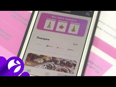 «Tele2» дарит своим абонентам бонусы и скидки в кафе и ресторанах