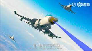 Chinese show a new AESA Radar for JF-17 Thunder