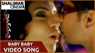 Indumathi Movie || Baby Baby Video Song || Sivaji , Swetha Bahardwaj || Shalimarcinema