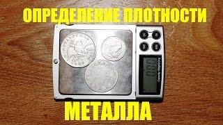 видео Таблица весов листового металлопроката таблица