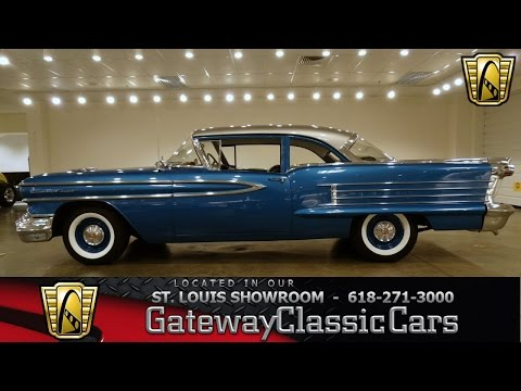 1958 Oldsmobile 88 J2 Stock #6953 Gateway Classic Cars St. Louis Showroom