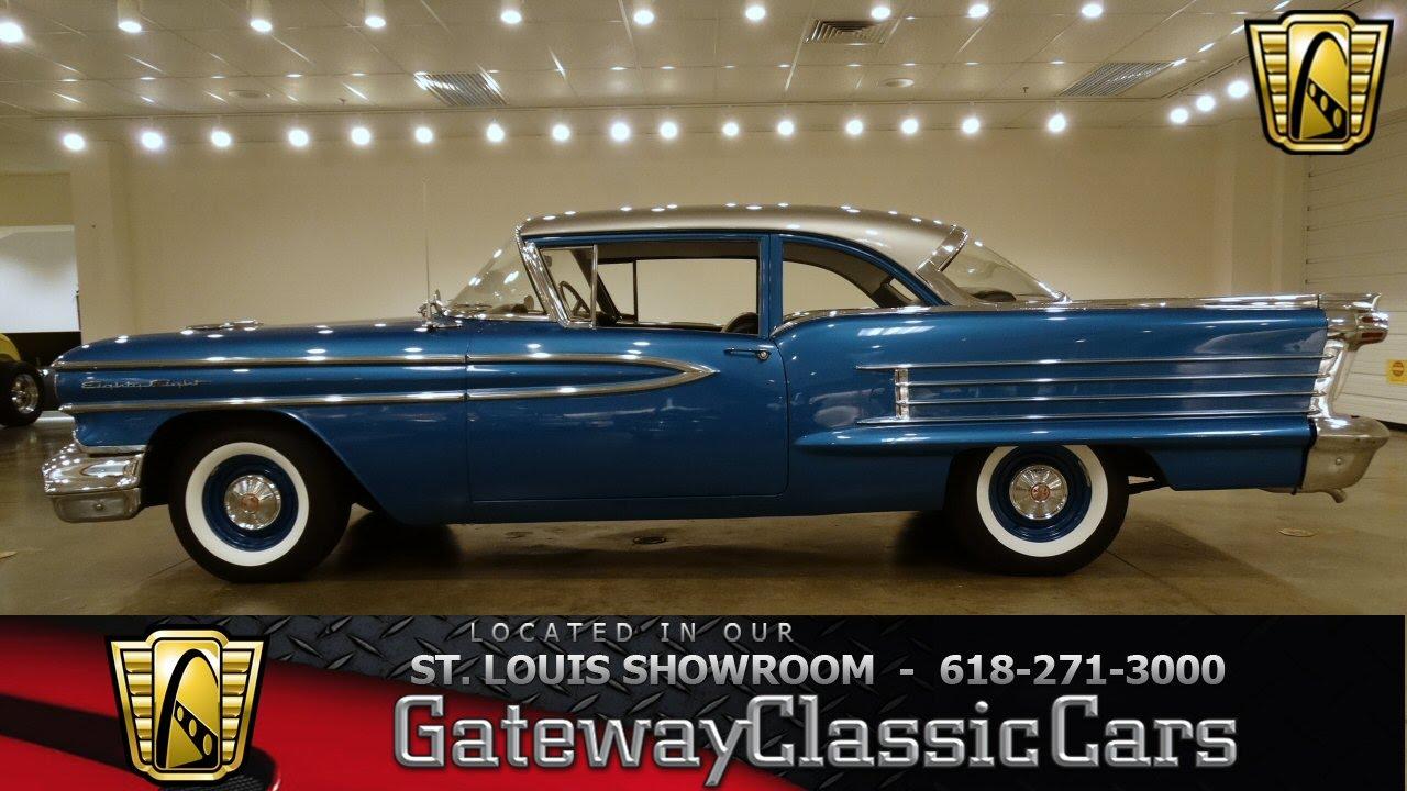 1958 Oldsmobile 88 J2 Stock #6953 Gateway Classic Cars St  Louis Showroom