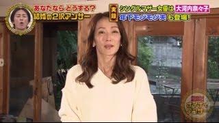 解決!ナイナイアンサー  10月25日 - 2016.10.25