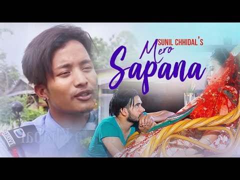 आयो सुनिल छिदालको पहिलो भिडियो Mero Sapana || Sunil Chhidal || Tattato Khabar || Jaya, Tina, Karna