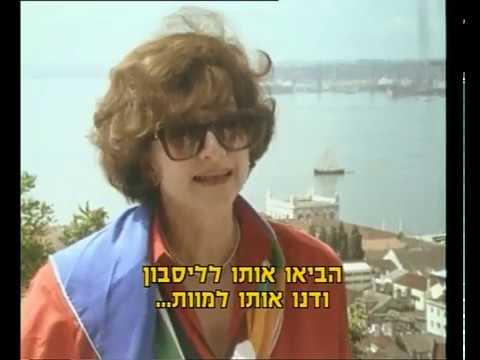 ירושלים שהייתה בספרד - פרק שביעי - יהודי פורטוגל הנסתרים ב'
