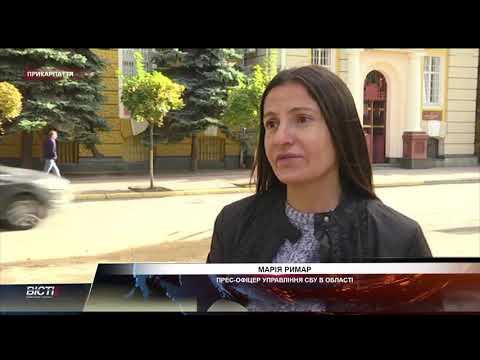 На Прикарпатті викрили канал, по якому переправляли нелегальних мігрантів до країн Євросоюзу