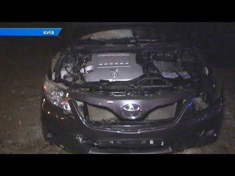 ЧП.INFO: У Києві сталася масштабна ДТП через необачність водіїв та погоду