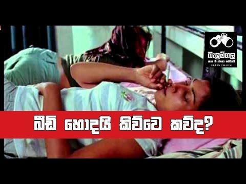 Balumgala 2016 11 04 cigarette Tax
