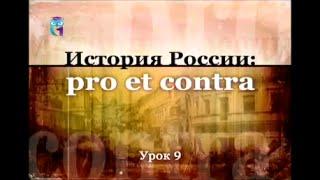 История России. Урок 9. Владимир Ульянов (Ленин)