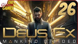 Прохождение Deus Ex: Mankind Divided #26 ➤ КОМПЛЕКС ГАРМ
