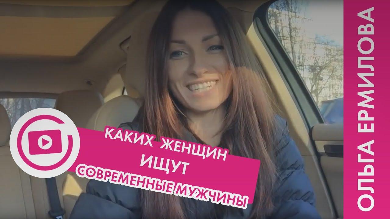 Смотреть видео женщины ищут девушек