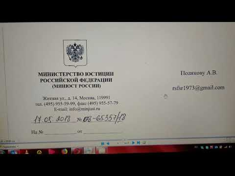 О государственных границах СССР, РСФСР и РФ