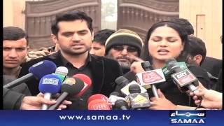 Veena Malik song - News Package - 25 Jan 2016