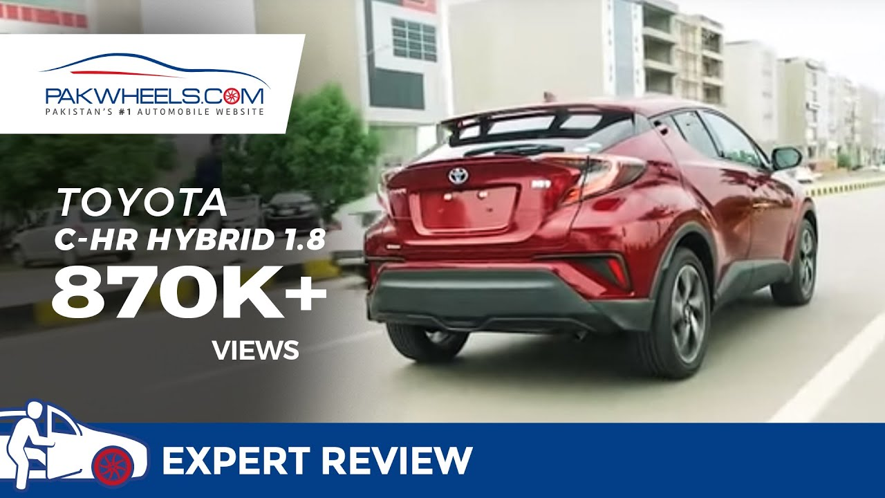 Toyota C-HR Hybrid Detailed Review: Price, Specs & Features | PakWheels - - YouTube