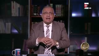فيديو| الهلالي: الله لم يقل إن ختان الإناث واجب.. وجميع الأحاديث ضعيفة