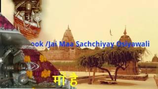Ek raat dukhi ho ke by Raju Mehra