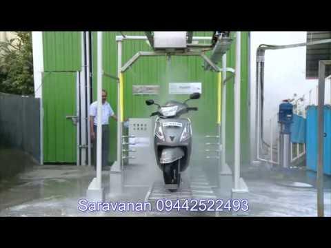 Automatic Bike Washing System Manufacturer