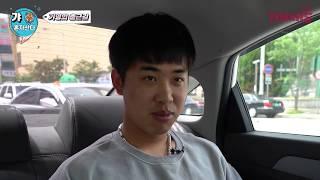 [오프 더 그라운드] 갸혼자산다 - 기영이의 하루(1부)