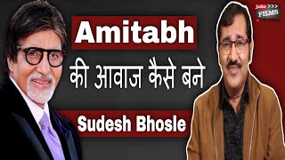 Voice of Amitabh Bachchan | Sudesh Bhosle interview #2 Kapil Sharma| #FilmyFunday | Joinfilms
