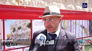 معرض فني يجمع أكثر من 40 دولة للتضامن مع القدس - (27-3-2018)