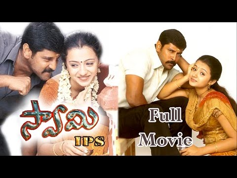 Swamy IPS Telugu Full Length Movie || Vikram, Trisha