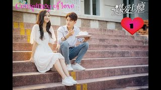 Conspiracy Of Love 2019  Ep 1  Sub Indo