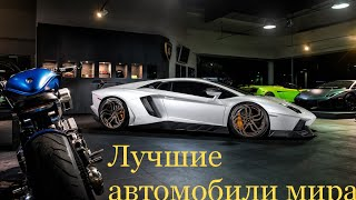 25 колёс: тюнинг от Novitec Torado для Lamborghini Aventador NL2 2014 года