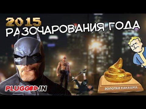 MMOGlobus - МИР ОНЛАЙН-ИГР: секреты