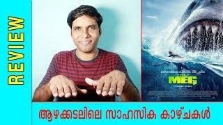The Meg Movie Review & Rating by Hiranraj RV