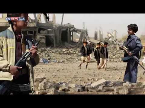 تقارير حقوقية توثق تجنيد الحوثيين آلاف الأطفال  - نشر قبل 22 دقيقة