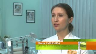 Безоперационное лечение щитовидной железы