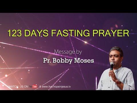 Hope In Jesus  Pr. Dr. Bobby Moses  DAY 117 123 DAYS FASTING PRAYER  26 12 2017