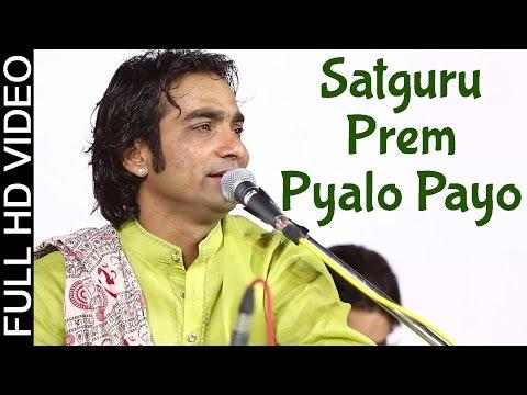 Mahendra Singh Rathore Bhajan | Satguru Prem Pyalo Payo | Satgrurji | Rajasthani Bhajan 2015 (LIVE)