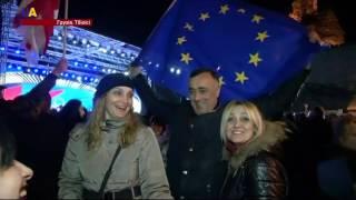 Флешмоб на підтримку України?>