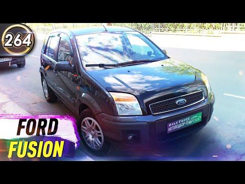 Обзор Ford Fusion. Плюсы и минусы Форд Фьюжн. Какой хэтчбек купить в КРИЗИС 2020? (выпуск 264)