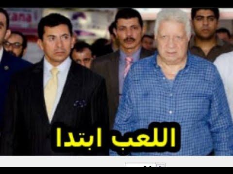 Photo of حوار مرتضى منصور مع وزير الرياضة بخصوص مباراة الاهلى والزمالك وجلسة الخطيب – الرياضة