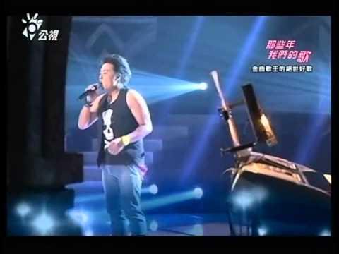 2014.09.14賴銘偉~是否我真的一無所有@那些年我們的歌
