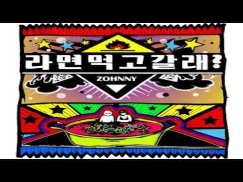 (+) 존니 Zohnny - 라면먹고 갈래- (feat 단디, 안소미 Of 개그우먼) Download