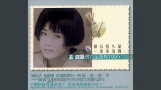 Qi Shi Wo Hai Shi You Xie Zai Hu