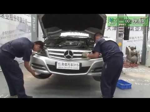 Mercedes Benz C200 HID Xenon Headlight bulb replacement