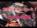 声だけ出演「お客様の声」 東伊豆 北川温泉 星ホテル