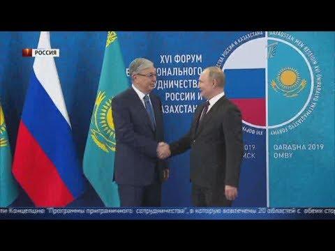 Место встречи: Владимир Путин и Касым-Жомарт Токаев встретились в Омске