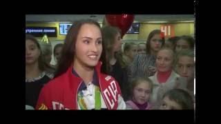 видео Смотреть «Анастасия Максимова, чемпионка мира по художественной гимнастике,