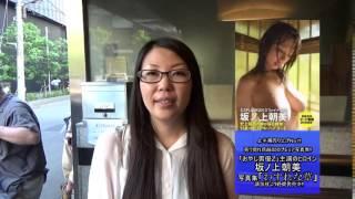 説明 2014年の7月は、映画「おやじ男優Z」のマスコミ向け試写会を計6...