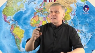 Смотреть видео Новости,события,политика,аналитика,знания,Россия,Пякин (Россия онлайн 2018) онлайн