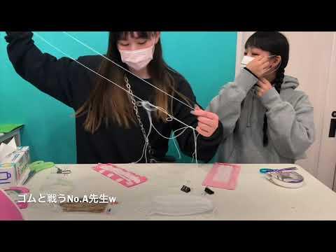「簡単!縫わない!100キンの材料で作れる手作りマスク」の参照動画