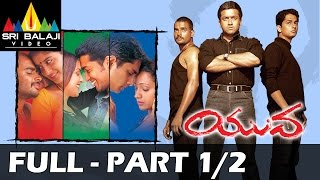 Yuva Telugu Full Movie Part 1/2 | Suriya, Siddharth, Madhavan, Trisha | Sri Balaji Video