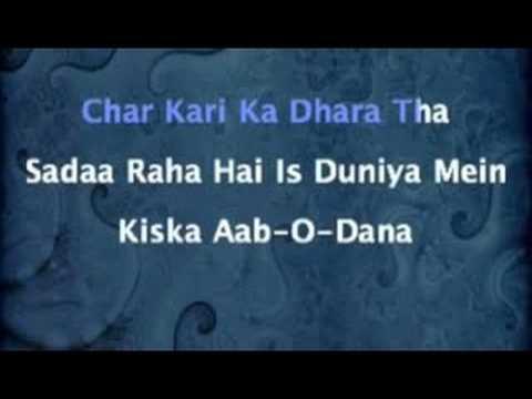 Chal Ud Jare Panchhi - Bhabhi (1957)